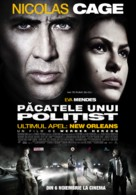 The Bad Lieutenant: Port of Call - New Orleans - Romanian Movie Poster (xs thumbnail)