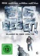 Ice Quake - German DVD cover (xs thumbnail)