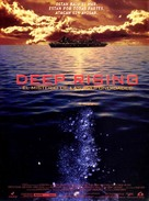 Deep Rising - Spanish Movie Poster (xs thumbnail)