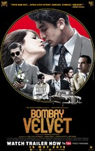 Bombay Velvet - Indian Movie Poster (xs thumbnail)