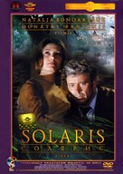 Solyaris - Lithuanian DVD movie cover (xs thumbnail)