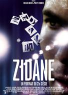 Zidane, un portrait du XXIe siècle - French poster (xs thumbnail)