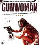 Gun Woman - Dutch Blu-Ray cover (xs thumbnail)