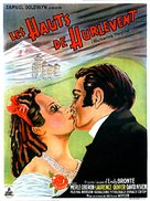 Wuthering Heights - French Movie Poster (xs thumbnail)