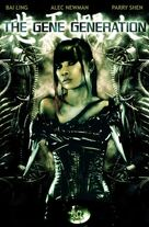 The Gene Generation - Movie Poster (xs thumbnail)