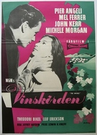 The Vintage - Swedish Movie Poster (xs thumbnail)