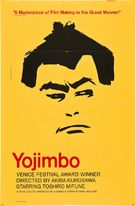 Yojimbo - Movie Poster (xs thumbnail)