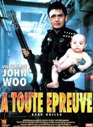 Lat sau san taam - French Movie Poster (xs thumbnail)