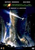 Godzilla - Hungarian DVD movie cover (xs thumbnail)