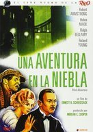 Blind Adventure - Spanish DVD cover (xs thumbnail)