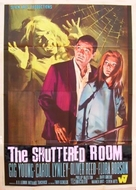 The Shuttered Room - Movie Poster (xs thumbnail)