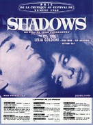Shadows - French Movie Poster (xs thumbnail)