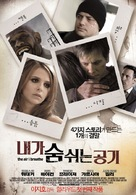 The Air I Breathe - South Korean Movie Poster (xs thumbnail)