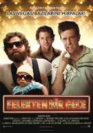 The Hangover - Turkish Movie Poster (xs thumbnail)