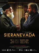 Sieranevada - French Movie Poster (xs thumbnail)
