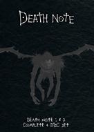 """Desu nôto"" - Movie Cover (xs thumbnail)"