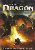Dragon Crusaders - Mexican DVD movie cover (xs thumbnail)