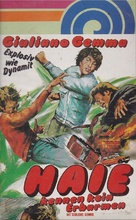 Troppo rischio per un uomo solo - German VHS movie cover (xs thumbnail)
