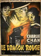 The Red Dragon - French Movie Poster (xs thumbnail)