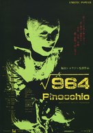 964 Pinocchio - Japanese Movie Poster (xs thumbnail)