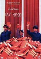 La chinoise - Italian Movie Cover (xs thumbnail)