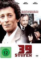 The Thirty Nine Steps - German DVD cover (xs thumbnail)