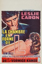 The L-Shaped Room - Belgian Movie Poster (xs thumbnail)