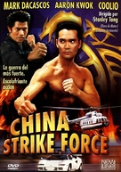 Leui ting jin ging - French Movie Cover (xs thumbnail)