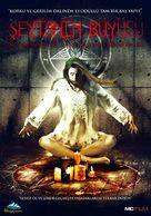 Adaline - Turkish Movie Poster (xs thumbnail)