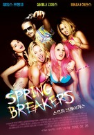 Spring Breakers - South Korean Movie Poster (xs thumbnail)