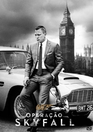 Skyfall - Brazilian DVD movie cover (xs thumbnail)
