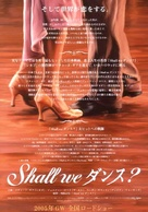 Shall We Dance - Japanese Movie Poster (xs thumbnail)