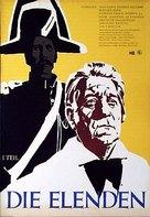 Les Misérables - German Movie Poster (xs thumbnail)