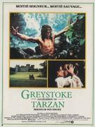 Greystoke - French Movie Poster (xs thumbnail)
