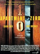 Apartment Zero - French Movie Poster (xs thumbnail)