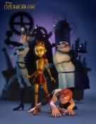 The Clockwork Girl - Movie Poster (xs thumbnail)