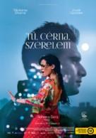 Sir - Hungarian Movie Poster (xs thumbnail)