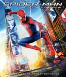 The Amazing Spider-Man 2 - French Movie Cover (xs thumbnail)