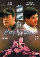 Sing si jin jang - Movie Cover (xs thumbnail)