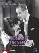 Tonight or Never - French DVD cover (xs thumbnail)