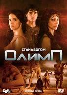 """""""Olympus"""" - Russian Movie Poster (xs thumbnail)"""