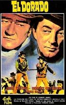 El Dorado - Argentinian VHS movie cover (xs thumbnail)