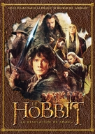 The Hobbit: The Desolation of Smaug - French DVD cover (xs thumbnail)