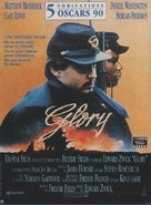 Glory - French Movie Poster (xs thumbnail)