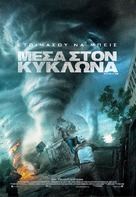 Into the Storm - Greek Movie Poster (xs thumbnail)
