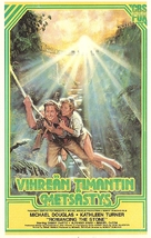 Romancing the Stone - Finnish VHS movie cover (xs thumbnail)
