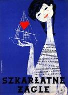 Alye parusa - Polish Movie Poster (xs thumbnail)