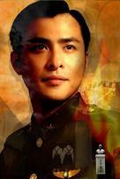 Lei wangzi - Taiwanese Movie Poster (xs thumbnail)