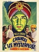 Chandu on the Magic Island - French Movie Poster (xs thumbnail)