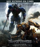 Transformers: The Last Knight - Chilean Movie Poster (xs thumbnail)